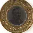 Campaign Token Supporting Stephen A. Douglas